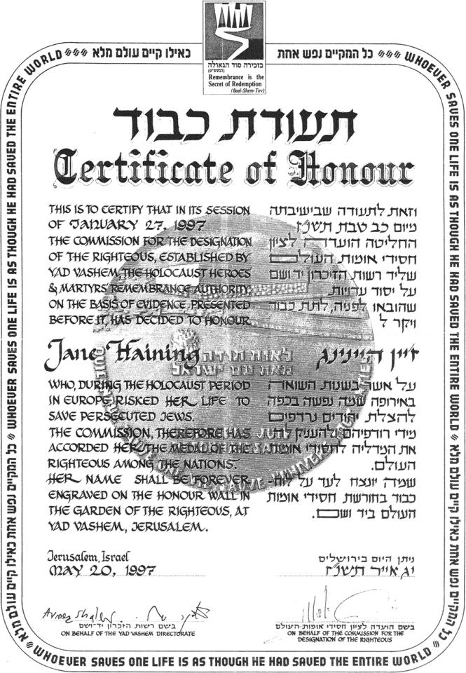 Haining Certificate